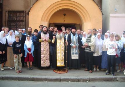 18 июня 2006г. Праздник Всех Святых